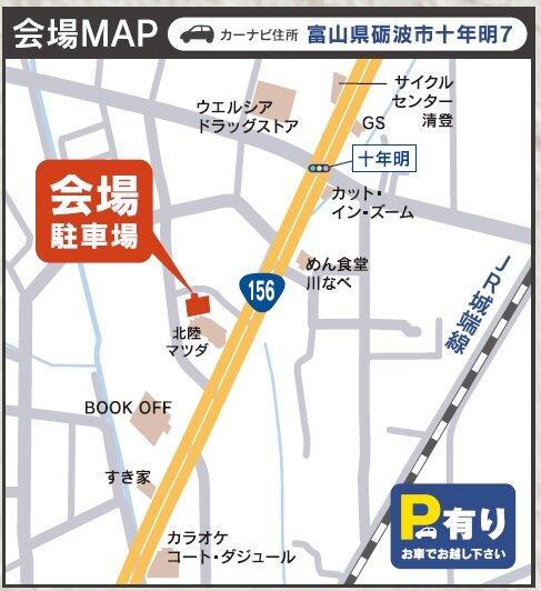 現地地図.jpg